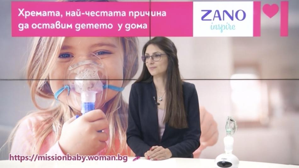 Как да се справим с хремата при малките? Д-р Таня Андреева дава отговори